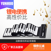 Noah hand roll piano 88 key midi keyboard home folding portable beginner thickened Professional Edition electric piano