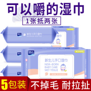 Deyou baby wipes neonatal hand mouth with lid wholesale fart baby infant wipes paper 80 pumping 100