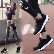 2018 spring new sports shoes female Korean wild black shoes students mesh surface light breathable running casual