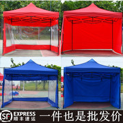 Outdoor advertising tent printing four folding telescopic sunshade canopy of night market stalls stall Wai cloth