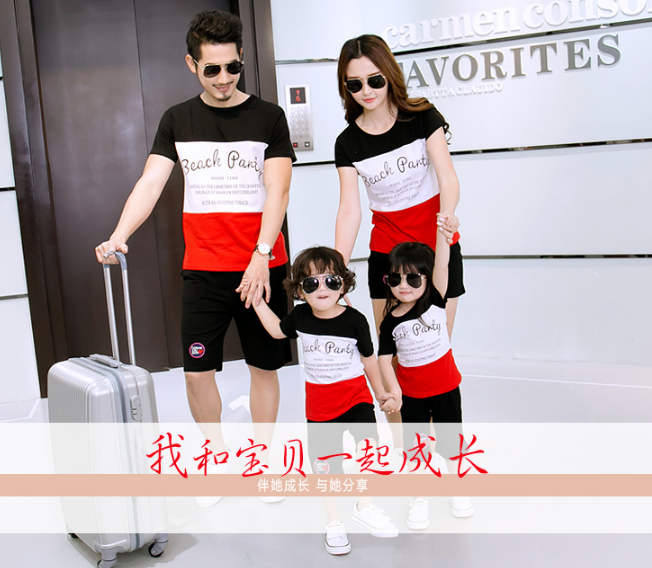 2017 children fall fashion and with mother loaded fashion cowboy fashion pants Korea summer summer