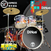 DINUO drum drum set adult jazz drum five drum cymbals cymbals four children three family practice entry for beginners