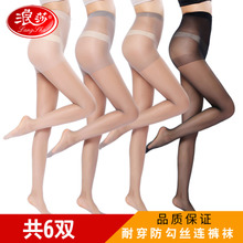 6 Double wave Sha pantyhose female summer pantyhose anti-hook thin section genuine long tube black flesh color female bottoming socks ultra-thin