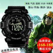 Stowe Mountaineering altitude pressure fishing temperature outdoor sports multi-function waterproof smart watch running men