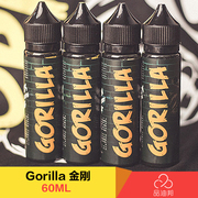 The United States imported diamond state Gorilla oil smoke electronic cigarette liquid genuine fruit oil steam 60ml