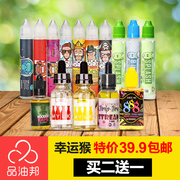 Product oil state electronic cigarette smoke oil authentic Malay imported fruit taste lucky Unicorn MYLK