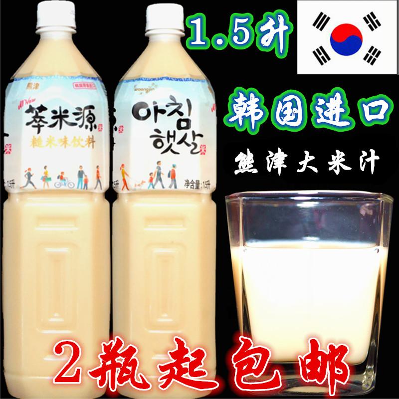 韩国进口饮料 熊津玄米汁 米汁 米露 大瓶装 1.5L 谷物饮料