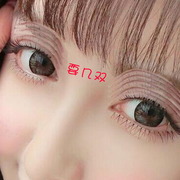 240 pairs of both sides of the natural double fold eyelid skin