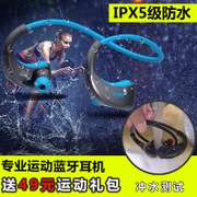 OPPO sport bluetooth wireless headset, R11 R9S Plus A57 waterproof running library & middot; Mann A37 hangers type