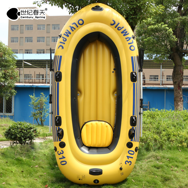 Inflatable kayak, tyre, assault boat fittings, under net equipment, fishing boat, portable boat bag, dust cover, gift, hand Stroke