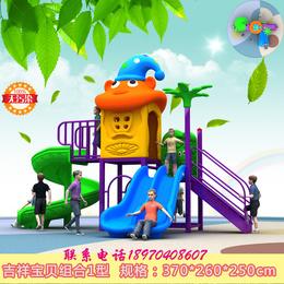 幼儿园大型室外滑滑梯秋千组合小博士户外小区儿童游乐园设施设备