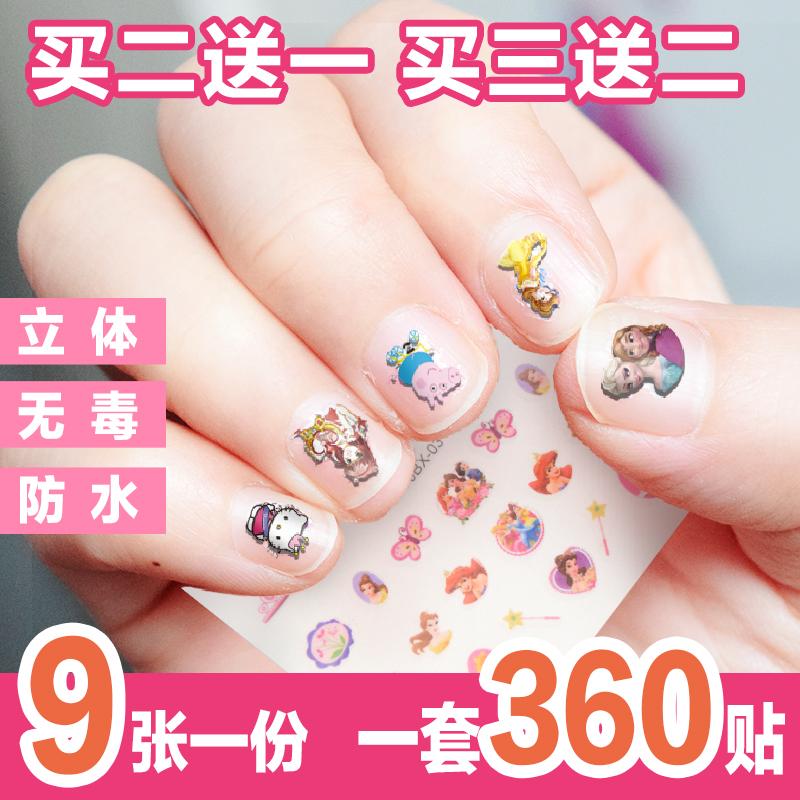 儿童卡通指甲贴公主女孩宝宝环保无毒韩国防水美甲贴立体指甲贴纸
