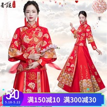 baby with the show Wo clothing bride 2018 new wedding wedding dress toast clothing Chinese wedding dress pregnant women summer