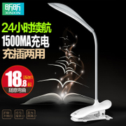 USB LED small children learn reading lamp charging clip bedroom dormitory bedside desk eye care