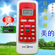 Beautiful air conditioning remote control, RN51A/BGF remote control direct use, no need to set red general