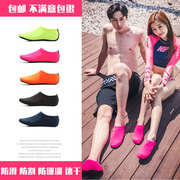 Outdoor equipment, diving socks, coral socks, cutting, anti - skid, beach socks, adult children's surfing, snorkeling socks, diving shoes