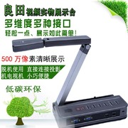 Good video booth high shot instrument HZ multimedia projector teaching calligraphy and painting HDMI
