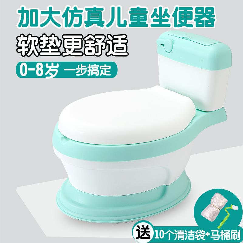 Купить из Китая Детские туалеты через интернет магазин internetvitrina.ru - посредник таобао на русском языке