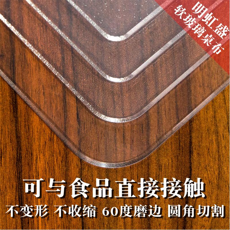 Купить Скатерти в Китае, в интернет магазине таобао на русском языке