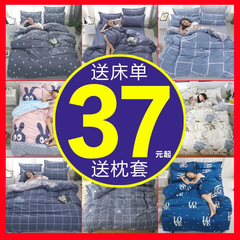 Купить Пододеяльники в Китае, в интернет магазине таобао на русском языке