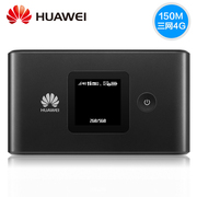 Huawei E5577 telecom, unicom mobile 4 g wireless router on-board portable wifi Internet treasure card three network