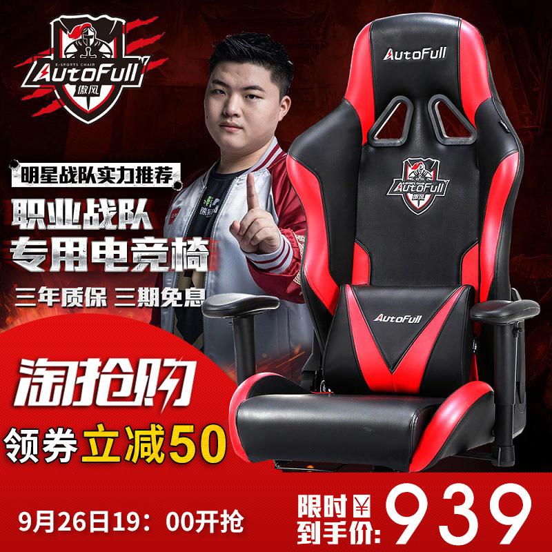 Купить Рабочее кресло / Кресла для компьютеров в Китае, в интернет магазине таобао на русском языке