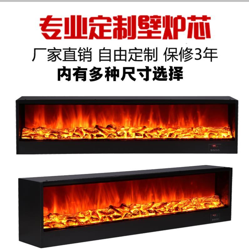 定做壁炉芯 嵌入式仿真火欧式电壁炉芯装饰柜LED暖风取暖器