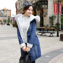2017 new winter coat size in the long thick long casual denim Cotton Hooded female sweet tide