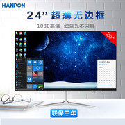 24-inch monitor 27-inch Desktop LCD computer display game 22-inch borderless PS4 display screen
