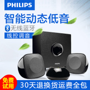 Philips/ Philips spa1315/93 Audio Computer Desktop Subwoofer domestici multimediali di Piccolo rumore.