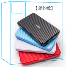 Fast shipping notebook mobile hard disk box usb3.02.5 inch S cartridge solid mechanical external shell