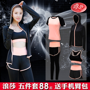 Langsha Couture winter yoga clothing size running loose winter professional gym workout clothes drying speed