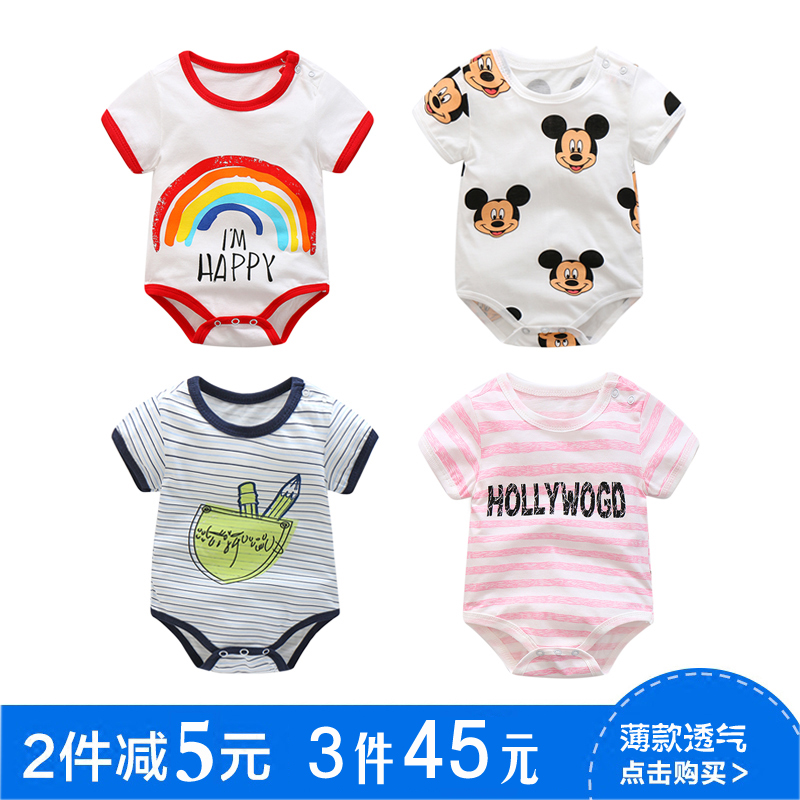 New baby conjoined clothes, summer thin, short sleeved, ha clothing, 1 year old male, 0 full moon, female baby wrapped fart clothes, 3 months, 6