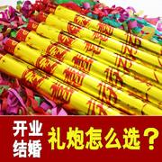 Wedding supplies hand Concierge Ribbon wedding flowers wedding Fireworks tube loving words salute opening ceremony