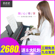 Sound Princess electric piano 88 key hammer professional adult electronic digital intelligent Piano Beginners household electric steel