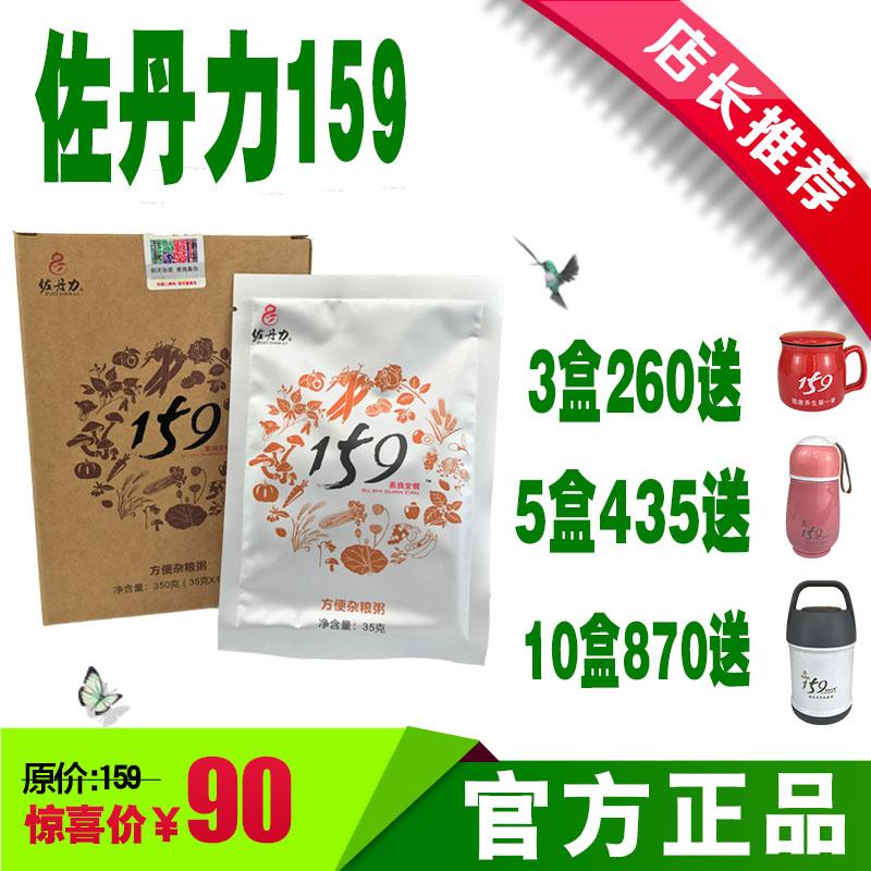Купить из Китая Натуральные пищевые порошки через интернет магазин internetvitrina.ru - посредник таобао на русском языке