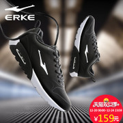 Men's men's leather cushion antiskid Erke autumn men shoes casual sports shoes running shoes