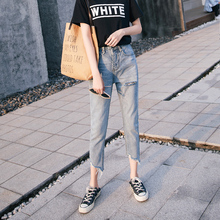 High waist hole nine points jeans female summer Korean version of Harlan loose wide leg retro Hong Kong flavor chic straight pants