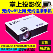 Youlike uc40 Mini HD projector mobile phone wireless home 1080P apple Android WiFi projector