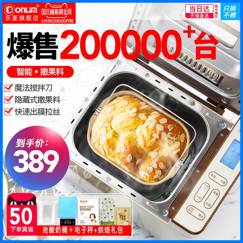 Купить из Китая Хлебопечи через интернет магазин internetvitrina.ru - посредник таобао на русском языке