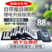Noe piano house 88 key professional edition thickened portable folding electronic organ 61 adult beginners soft keyboard