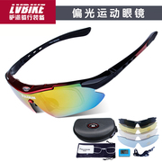 Polarized riding glasses, 5 pairs of lenses, myopia, bicycle drivers, fishing, windproof sand, men's and women's Sports Sunglasses
