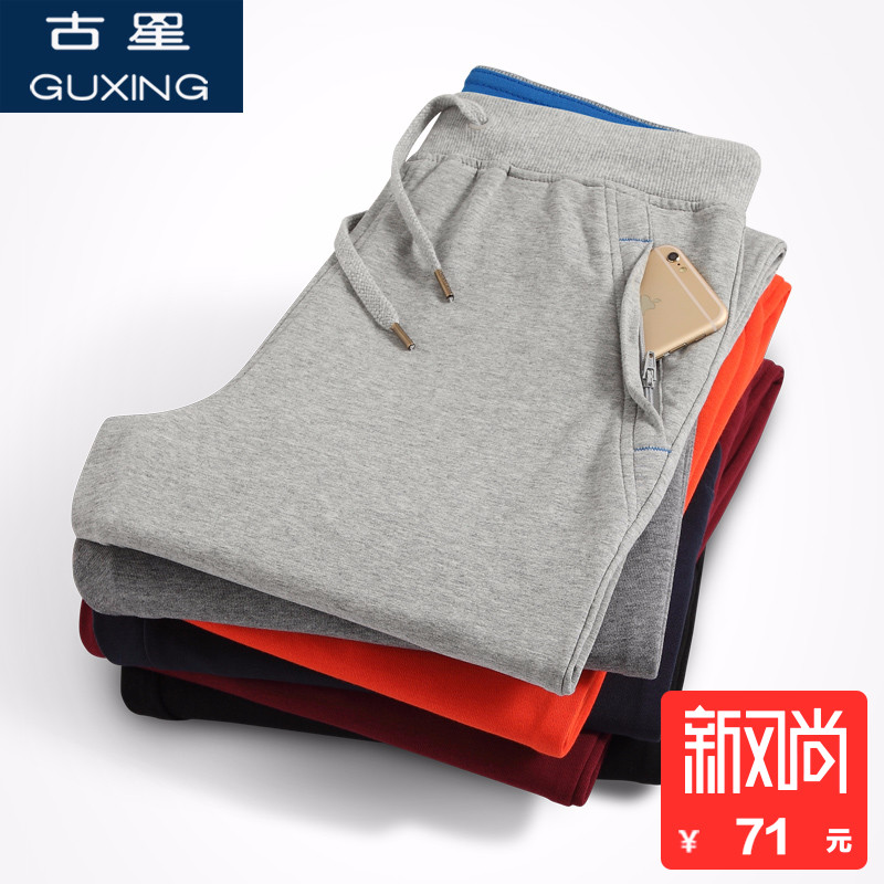 Купить Спортивные брюки в Китае, в интернет магазине таобао на русском языке