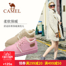2017 new camel shoes female Korean winter snow boots shoes with velvet short tube students warm non slip shoes
