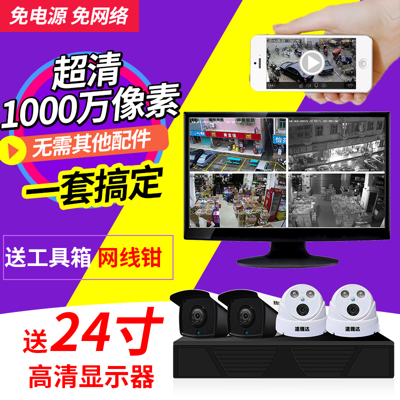 10 million pixel high-definition Poe display digital wide monitoring equipment packages to send home outdoor night vision 4