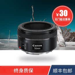 佳能  50mm 1.8 STM 二代三代 二手单反相机定焦人像镜头 小痰盂