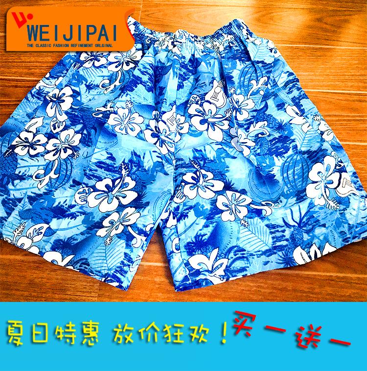 7超薄款男五分沙滩裤花式休闲裤宽松游泳短裤凉爽五分速干裤