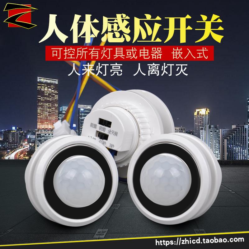 Купить Датчики в Китае, в интернет магазине таобао на русском языке
