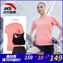 Anta sports suit female 2018 summer new three-piece running yoga fitness T-shirt shorts tide flagship store