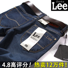 Levis Jeans Mens winter and autumn cashmere thickened stretch SLIM STRAIGHT loose winter, the tide of leisure